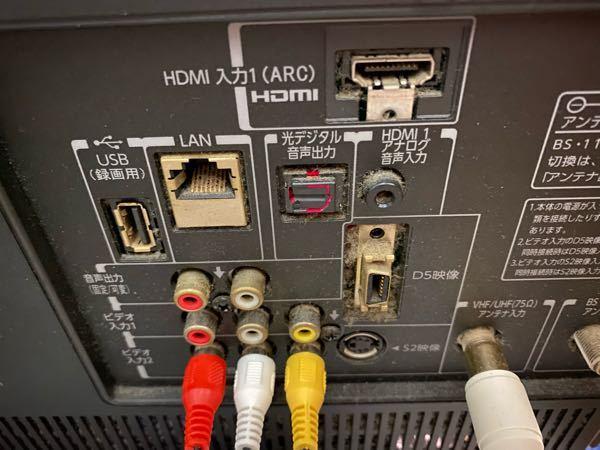 Fire tv stickを買おうと思ってるのですが、そのFire tv stickの端子を差す場所ってHDMI 入力A(ARC)って書いてるところでしょうか? あとテレビが2011年製の物で結構古いんですけど大丈夫ですか?