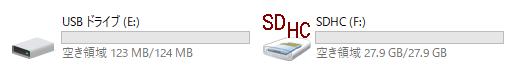 1枚のmicro SDカードをPCのカードリーダに挿入すると,添付画像のようにSDHCカードとUSBメモリが挿入されていると認識されてしまいます. 片方の認識を解除しようと「取り出し」を選択すると両方の認識が解除されます.また,両方をそれぞれフォーマットしても複数枚挿入されていると認識されます. ちなみに,カードにデータを正常に書き込むことはできます. 他のカードではこのような現象が起きないのですが,修正する方法はないでしょうか? カードリーダはPC本体のもので,間にハブなどは挟んでいません.