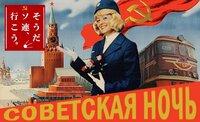 ソビエト社会主義共和国連邦を構成していた国々は、 その名のとおり全ての正式名称に「ソビエト」「社会主義」「共和国」のうちの最低でも二つは入っていたのですか?