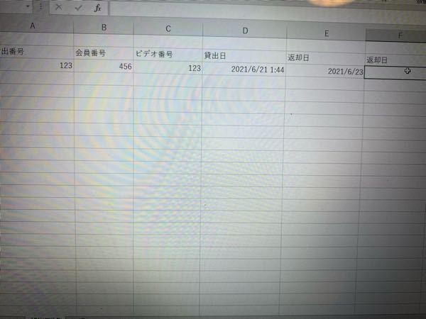 ExcelのVBAなのですがautofilterで抽出した後に1番右の返却日にデータを入れるVBAが分からなくてずっと悩んでいます。 私が作っているプログラムがどういうものなのか、というのは置い...
