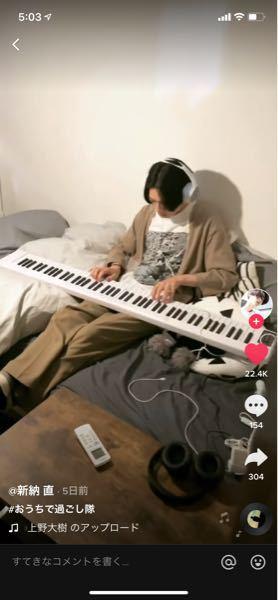 このピアノどこのかわかる方教えてください!