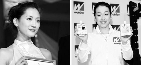 浅田真央さんと綾瀬はるかさん、どちらが清純派だと思いますか?