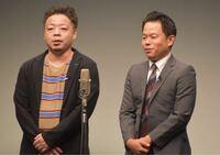 ダイアン(ユースケ、津田篤宏)をどう思いますか。