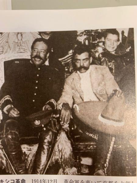 メキシコ革命の下の写真で右に座っているサパタの後ろにいる少年の顔が忘れられません。この少年は誰なのでしょうか?