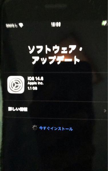 iPhoneSE を購入したのですが、ソフトウェアアップデート が終わって1時間ほど経ってもずっとこの画面でくるくるしています。どうすれば良いでしょうか? Apple iPhone