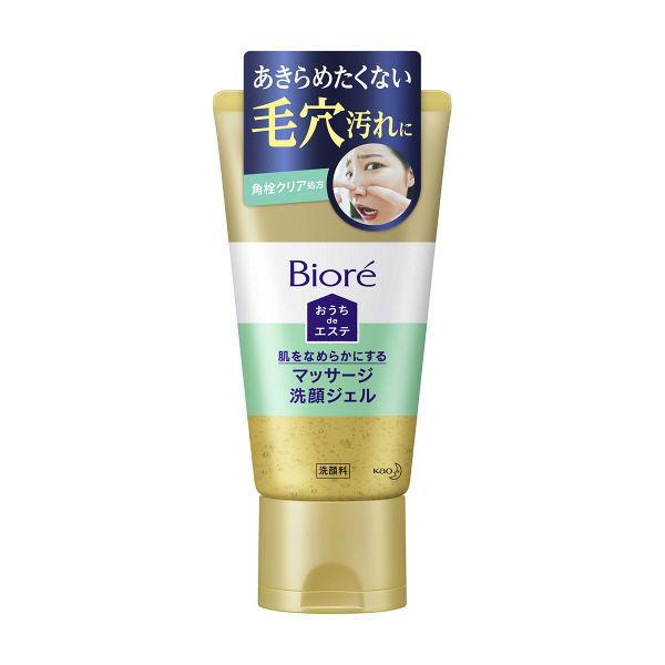 敏感肌、乾燥肌の方におすすめの洗顔料をお聞きしたいです。 今日の朝と入浴後に「ビオレ おうちdeエステ 肌をなめらかにするマッサージ洗顔ジェル 150g」を使用したのですが湿疹ができました。時間が経てば治るんですけど、やはりこの商品は今後使わない方がいいですよね?