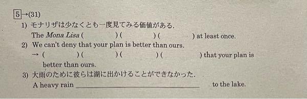 英語教えてください泣