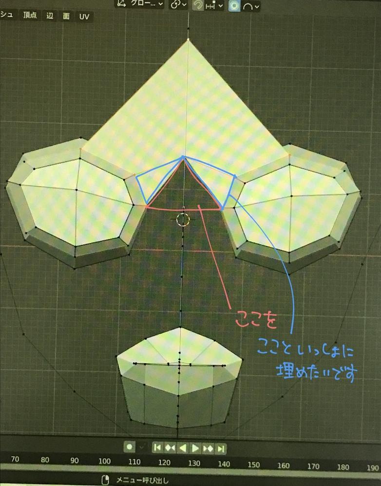 blender初心者です。 講座を参考にして顔のモデリングをしてる途中なのですが、額の面貼りをしていると頂点を選択しているのに、写真のようにぽっかり三角形が空いてしまいます。 五角形として面貼りするにはどうしたら良いでしょうか? 説明がわかりづらくて申し訳ないです。詳しい方お教え下さいm(_ _)m
