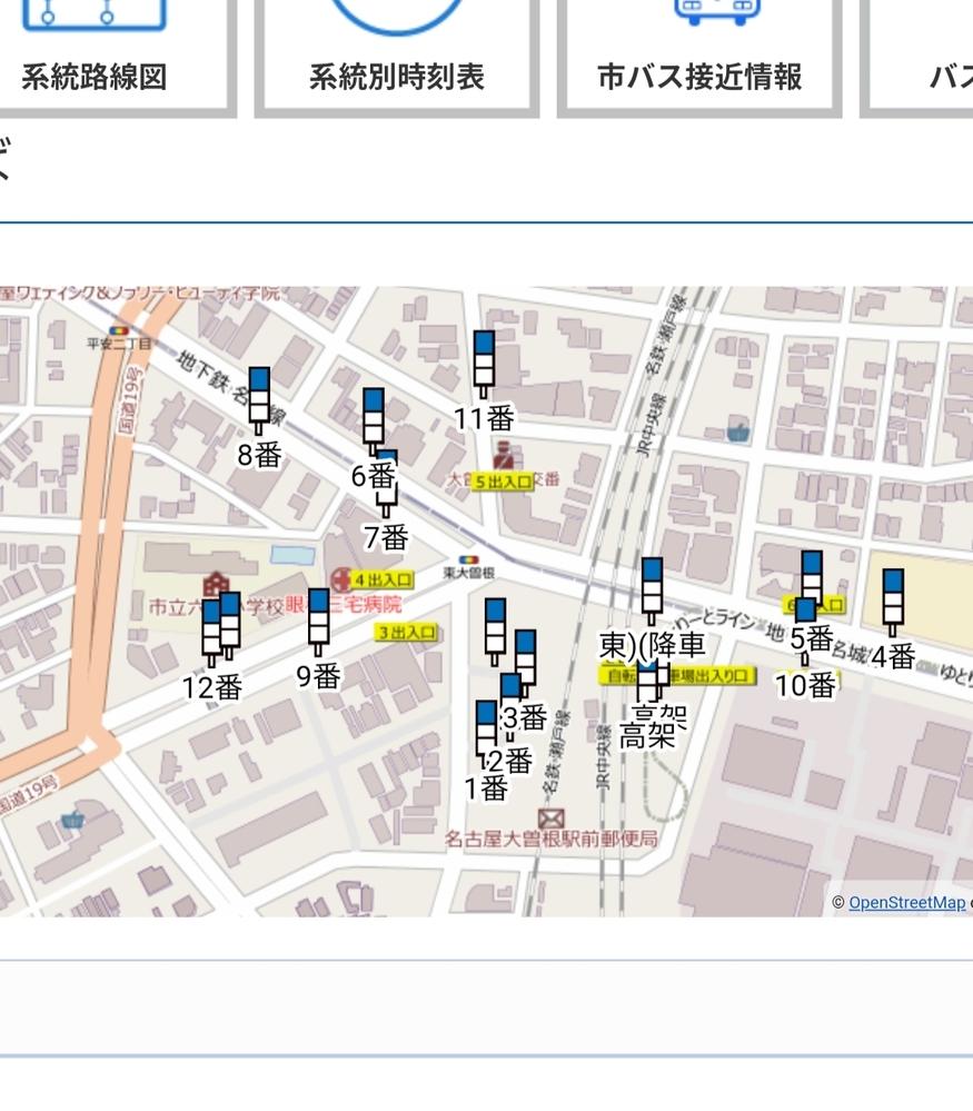 大曽根駅のバス停 至急お願いします 明日の朝、大曽根から愛知県図書館まで市バスで行きます どの乗り場から乗ればいいのか、慣れてないのもありサッパリわかりません汗 どなたかご教示ください