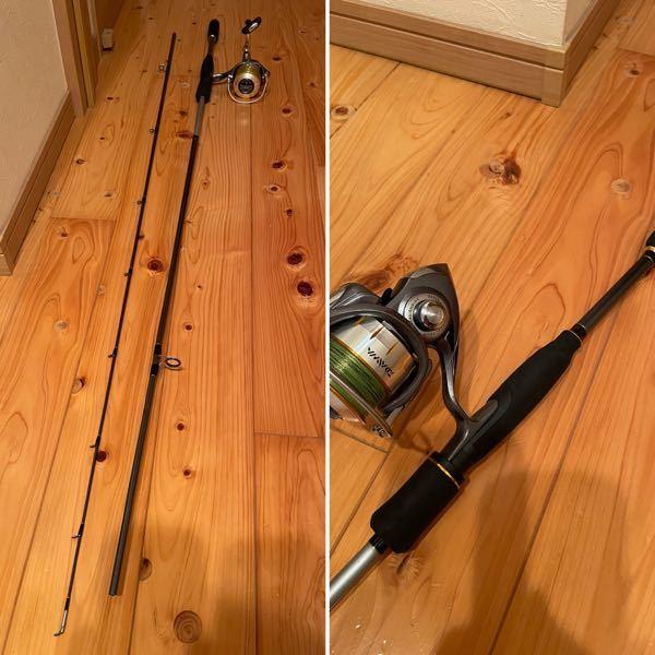 釣り初心者です。 道具をもらったのですが、これが何の魚を釣る竿とリールかわかりません。竿の全長が2m53か54cmでリールはダイワのFREAMS3000です。 教えて下さい