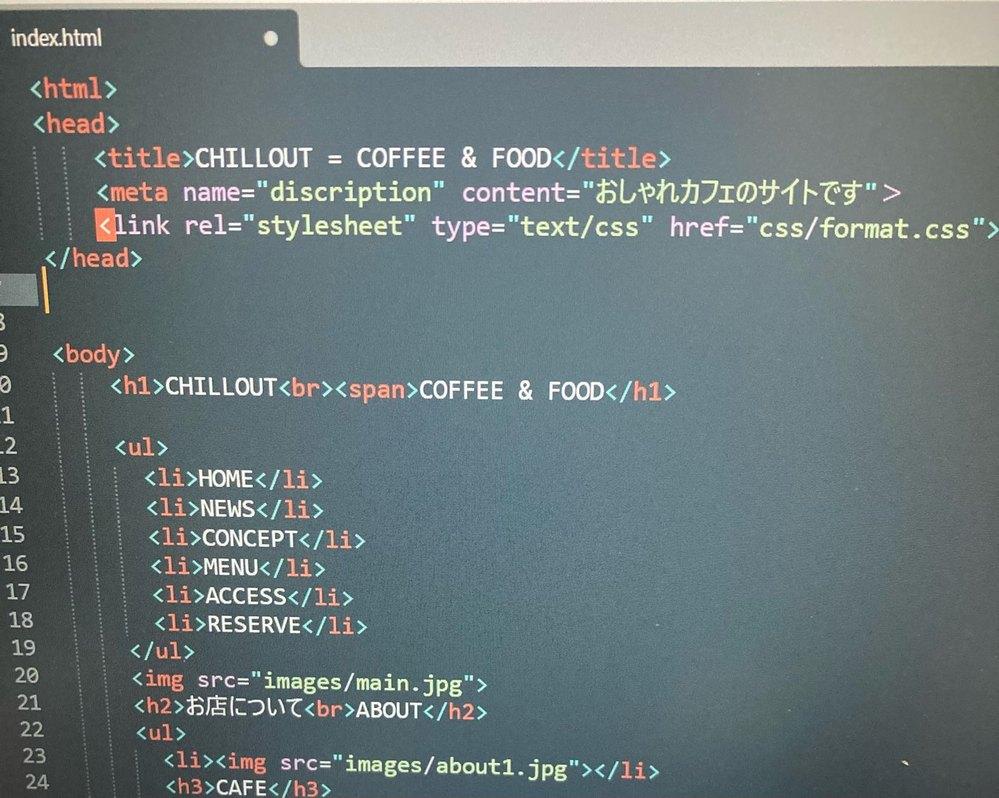 HTMLにcssが反映されなくて原因が分からないので教えていただきたいです。 HTMLとcssは、同じ階層にありcssフォルダの中にformat.cssがあります。