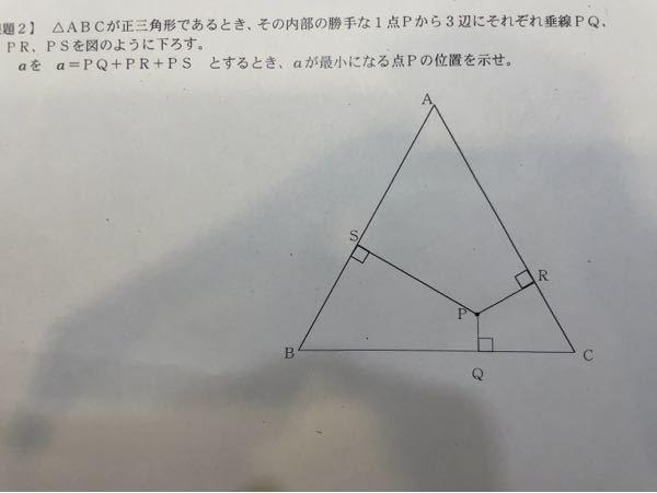 中三数学です。本当によくわからないので教えて下さい!