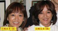岩崎宏美さんと岩崎良美さん  どちらの顔が好きですか?