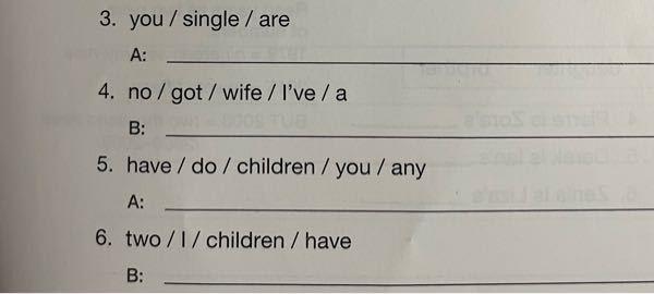 この英語の並び替え問題がわかりません。わかる方教えてください。
