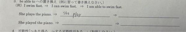 英語なのですが、ここの問題がわかりませんご回答お待ちしております。