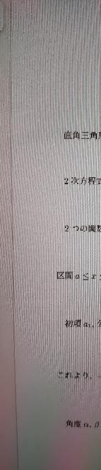 latexで写真のように字下げするにはどうすれば良いのですか?