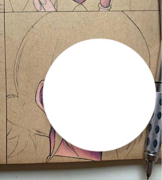 このようなインスタやTikTokなどで見かける、イラストレーターさんが使用している茶色の画用紙はどこにうっていますか??