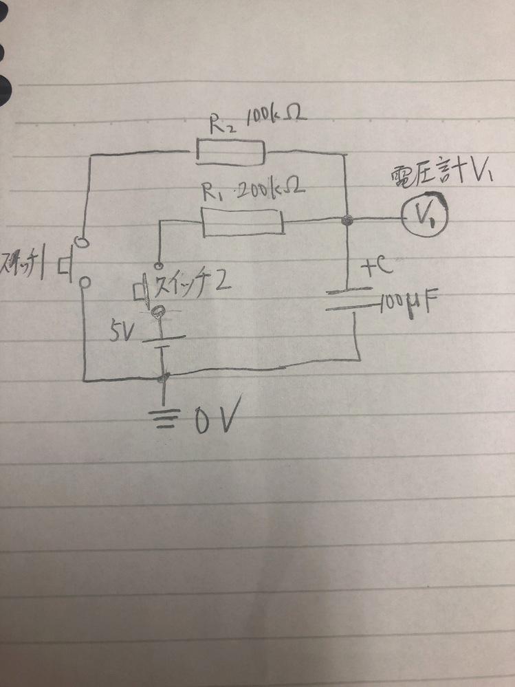 下の写真のような状態でスイッチ1を押し続けだ後の電圧Vは下の写真のどの電圧と等しくなりますか? また、スイッチ2の場合もどこと等しくなりますか?そしてR1とR2の合成抵抗の値も教えていただきたいです。