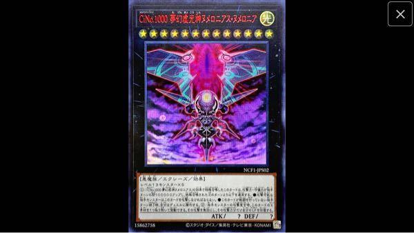 遊戯王について質問です。 絶対に正規の方法で召喚出来ない。召喚が著しく困難なカードを教えてください。 グレートモスとかでしょうか??