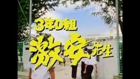 [平成大喜利(?)] アラサー世代の僕が「懐かしい!」と、爆笑するテレビCMといえば!?