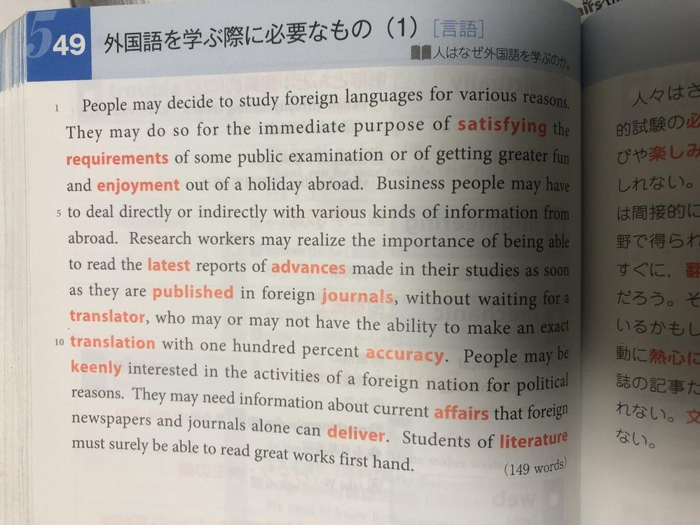 速読英単語について質問です 4行目のout ofはどういう意味ですか?