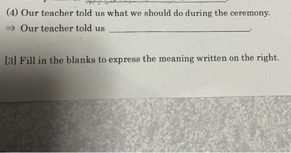 英語表現 これはどうなりますか?