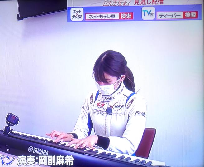 岡副ちゃんのピアノ、生で聴いてみたいですか! カトパンよりも上手い?