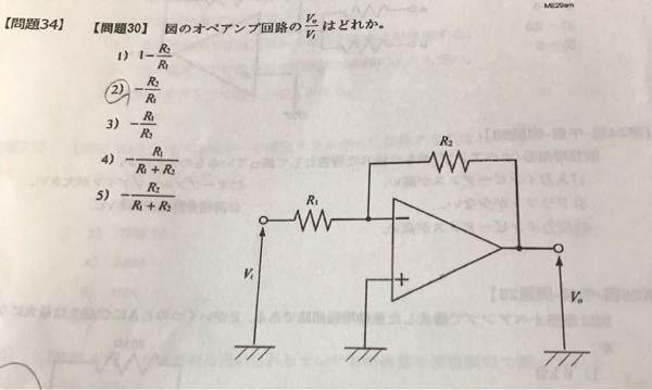 この問いの答えは2)ですが解き方がわかりません。わかる方教えて下さい。