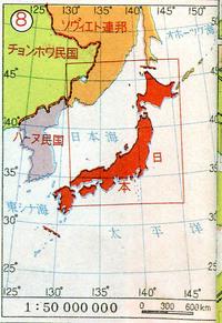 昭和の日本人は沖縄県を知らなかったのですか? たしかガレッジセールのゴリだったか、沖縄出身の芸人がテレビ番組のお国自慢トークとかで、若い頃に上京したら「日本語お上手ですね」と言われたと自虐ネタをしていました。 平成生まれの私たちからすれば沖縄県は47都道府県の一つですが、戦後はアメリカ統治だった。ぼくの親が前言ってたのが「子どもの頃に「北は北海道から南は鹿児島まで!」と言っていたテレビCMの...