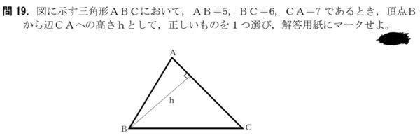 この問題が分からなくて困っています どうやって解くのでしょうか。