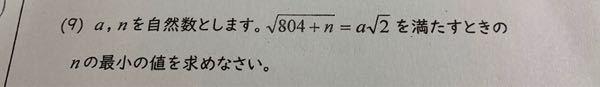 数学教えて欲しいです