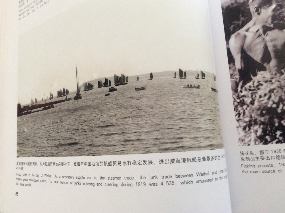 Cargo junks in the bay Weihai. As a necessary supplement to the steamer trade , the junk trade between Weihai and other Chinese coastal ports developed stably . The total number of junks entering and clearing during 1919 was 4,535, which amounted to the largest in the lease period. この文章を日本語で翻訳して欲しいです、宜しくお願いします。