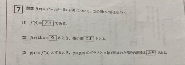 (3)の問題はなぜ1/6公式が使えないんですか?