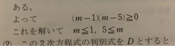 上の式を下の答えにする方法を教えてください