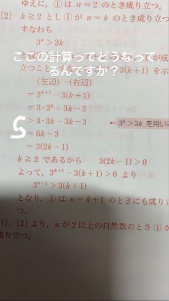 数学IIです! 教えてください!!