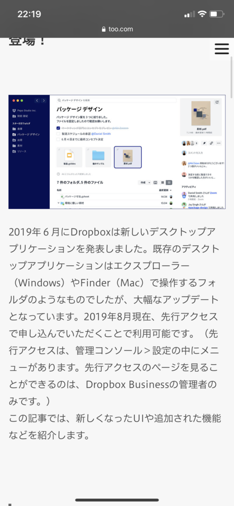 Dropboxについてです。 間違って使用していたDropboxを消してしまったので、再インストールし、MacBookで使用しているのですが、Dropboxのアプリのアイコンをクリックするとローカルのフォルダにリンクされてしまいます。。 今まではアプリのアイコンをクリックするとすぐにオンラインのような違う画面にいっていたのですが、どうしたら元のような画面に飛べるようになるでしょうか?