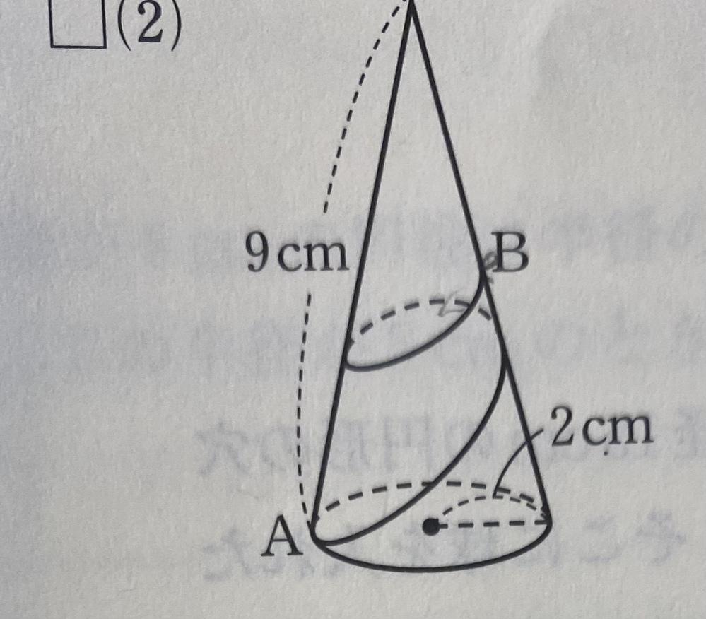 立体の表面上の最短距離の問題です。 「下の図で点Aから点Bまでひもをかける。ひもの長さが最短となる時その長さを求めよ。ただし、点Bは母線や辺の中点である。」という問題がでました。分からないのでどなたか解説お願いします。 ちなみに答えは9√7/2cmだそうです。