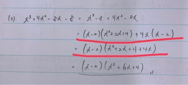 変形の仕方が分かりません。 教えてください! お願いします