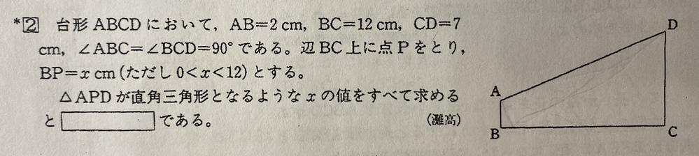 中3の相似の問題です。 やり方が分かりません。どなたか解説お願いします。 答えは(5/6)と(6±√22)だそうです。