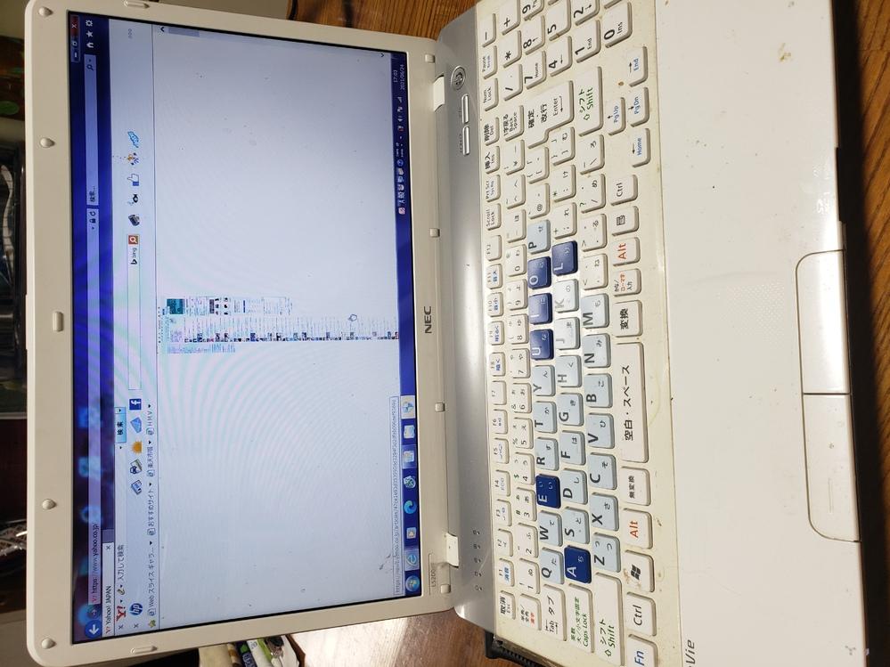 Windows7の古いパソコンなのですが、ネットの画面を立ちあげたら、表示がとても細かくなりました。元の画面に戻す方法はありますか?