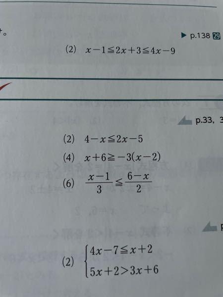 (4)の解き方を教えていただきたいです。 数字が0になってしまった場合どうすればいいのかわかりません。