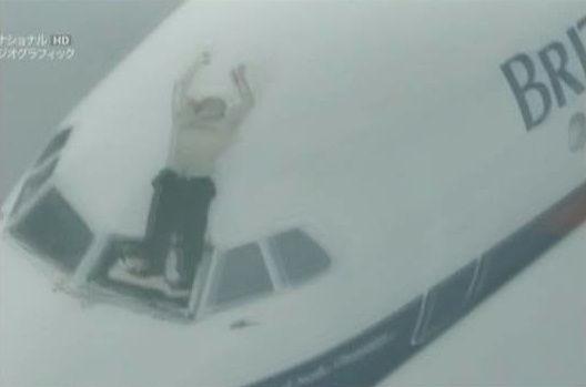 アンビリーバボーで放送されたメーデー航空機事故で機長の無様な珍プレーに大爆笑しましたかな?