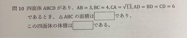 この問題の解答解説をお願いします!
