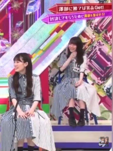 この上の櫻坂の子誰ですか? この時は欅坂46で写真はけやかけのです。 欅坂46 櫻坂46