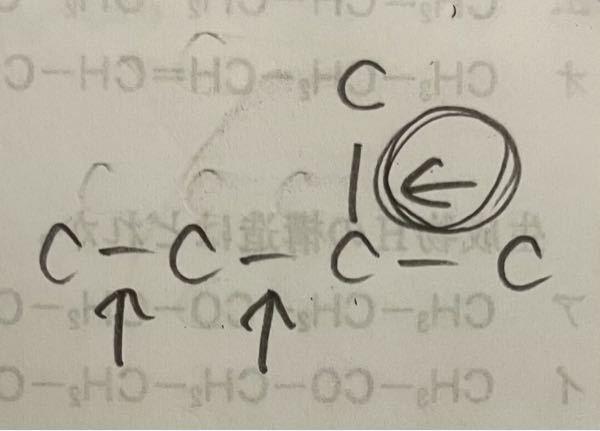 有機化学の基本のことで質問があります。 アルケンの異性体の個数を数えるときに、写真の丸をつけた矢印のところは二重結合にしてもいいですか? スタサプをみてるといれてなかったのですがどうしてわからなかったので教えてほしいです。
