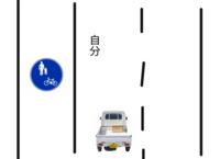 自転車は自転車通行可の歩道って絶対に通らないと行けないんですか? この前自転車可の歩道ではなく車道を走っていたら後ろから来た軽トラにクラクションを鳴らされました。このような時はどうしたらいいですか?
