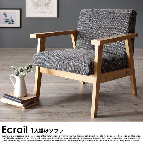 無印の体にフィットするソファと下のような椅子どちらが快適に過ごせますかね?