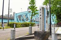 松尾芭蕉さんの「奥の細道」は好きですか?