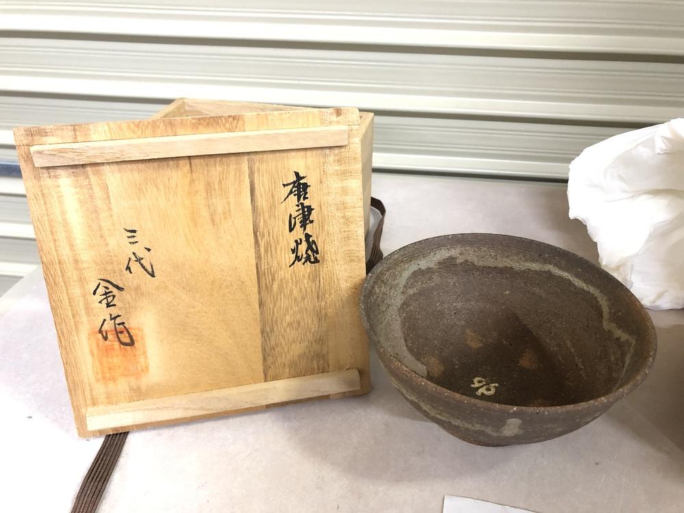 こちらの茶碗はどういった物なのでしょうか。 また朝鮮茶碗・柿の蔕というものであっているにでしょうか。 箱には唐津焼 3代 金作 とありますが・・・。 蓋と中身が違うのでしょうか。わかりません。 どういったものか教えて頂きたいです。 亡くなった祖母の遺品になります。 茶道をやっていた祖母ですが、遺したものの詳細がわからず困っております。 中に紙がはいっており、柿の蔕と書いてありましたが、この茶碗を指しているのかわかりません。 こちらのURLに紙や茶碗の写真を載せています。 https://d.kuku.lu/64bc194df