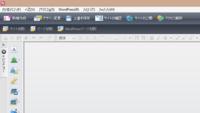 ホームページビルダー20の文字化けの質問です。 製作したホームページでは無く、ホームページビルダー自体が文字化けしてしまっている状態です。 画面の一番上に有る、多分ファイル、編集、ツール、ヘルプみたいな所の文字が全て文字化けしています。 新規作成やデザイン変更、上書き保存、サイトの確認などの上の文字(タブ?)です。 パソコン自体の言語設定のやり直し、ロケーション変更、ホームページビルダーのプ...